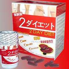 Thuốc giảm cân nhanh 2 Day Diet của Nhật